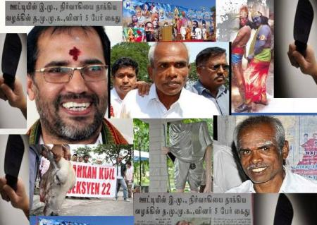 Murder of Hindu leaders - functionaries4