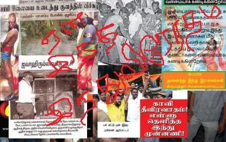 Why this anti-Hindu attitude in TN