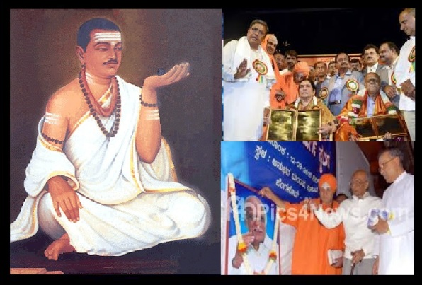 Basava - honoured and defamed