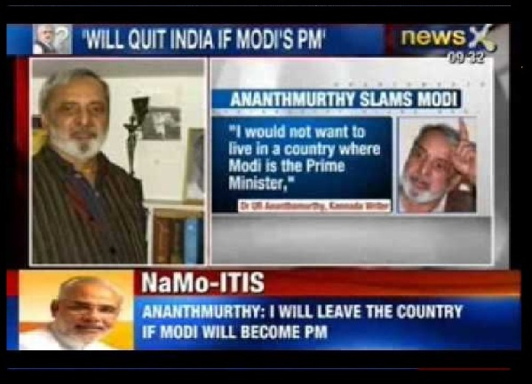 U R Ananthamurthy - I will leave the country if Modi becomes PM