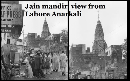 Jain mandir view from Lahore Anarkali