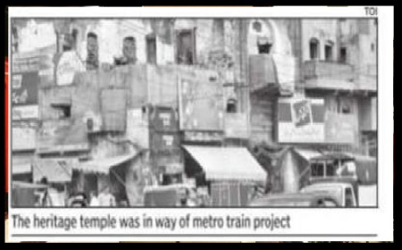 Pakistan orange metro rail project- Jain temple demolished