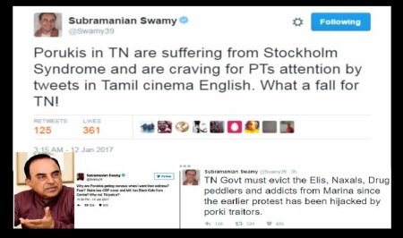porukki-twitter-swamy-used-frequently