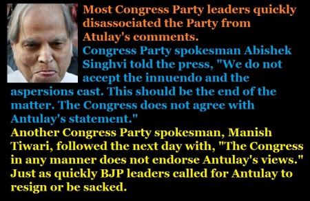 A R Antulay speech 2008- Abhishek Singhi, Manish tiwari refuted