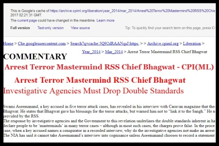 Arrest Terror Mastermind RSS Chief Bhagwat - CPI(ML) March .2014