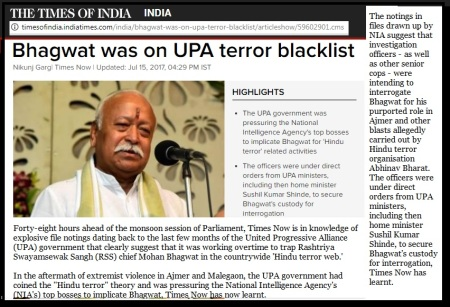 Bhagawat was on UPA terror blacklist - TOI- 15-07-2017
