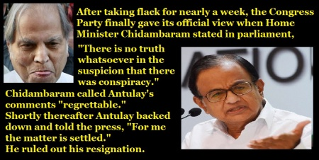 Congress conspiracy involved RSS - A R Antulay speech 2008-Chidambaram refuted