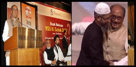H- Dig Vijay Singh released book RSS-26-11