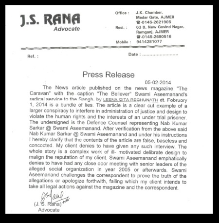J S Rana press rekease against Leena interview