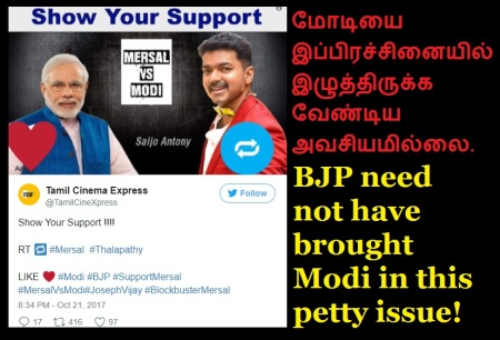 Vijay versus Modi- not required