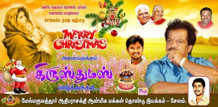 Christmas celebrated by Bangaru-his sons