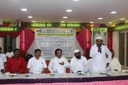 Iftar party celebrated by Bangaru-his sons