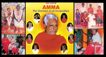 Melmaruvattur - AMMA sentiment with non-Hindus