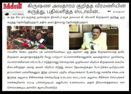 DK - Krishna issue-Stalin