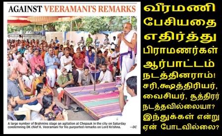 Media DC mischief on Brahmins