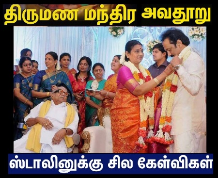 Stalin 60th marriage