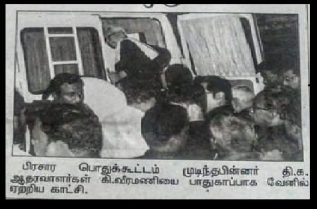 Veeramani taken in a van -Tamil news cutting