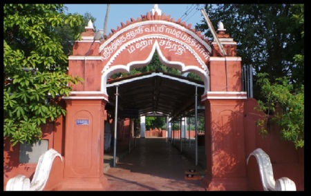 kasi-viswanatha-temple-and-sri-sadasiva-brimendra-adhistana-entrance