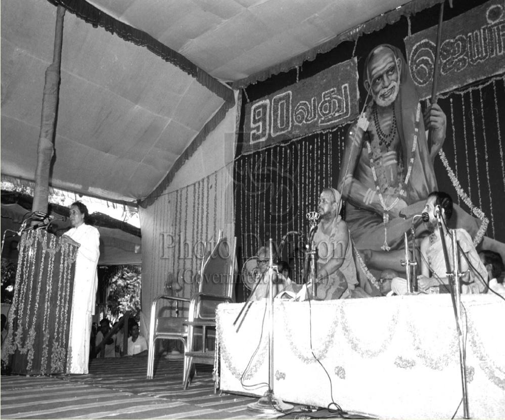 Indira Gandhi, Kanchi Acharya, Jeyendra Saraswati
